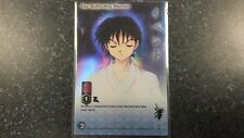 Inuyasha TCG: The Reflecting Shower #97 Rare Foil Card