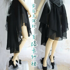 1/3 DD DY SD16girl BJD Clothes Black Skirt for BJD SD Doll Accessories
