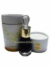 Musk Al Ghazal 12ml High Quality Black Musk By Ajmal Grade A Highly Concentrated