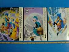 Dragon Quest VI novel 1~3 Complete set Mutsumi Inomata