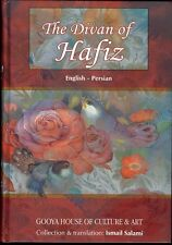 The Divan of Hafez in Persian and English with Illustrations