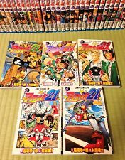 Eyeshield 21 1-37 manga Full Set Riichiro Inagaki Japanese American football