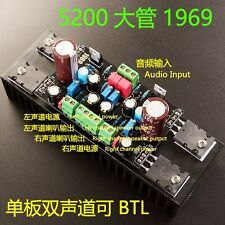 DC 12-33V Fever 1969 Small Class A Stereo Audio Amplifier Board Module DIY Kits