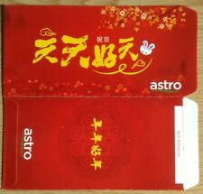 Ang pow red packet Astro 2 pcs new 2010