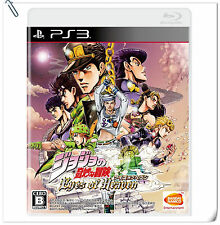PS3 Jojo no Kimyou na Bouken Eyes of Heaven SONY Bandai Namco Games Action