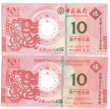 Macau Year of the dragon Commemorative  Banknote pair Same Number UNC 8digi