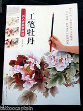 Peony Flower Chinese Painting Line Drawing Tutorial Tattoo Flash Reference Book