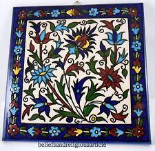 Armenian Flowers Handmade painted tile wall hanging decor ceramic Iznik 4+1