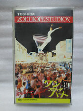 """RARE  1st Japanese original Beta  """"One from the Heart"""" Francis Ford Coppola"""