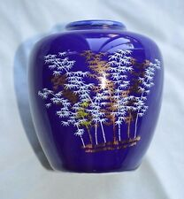 """VINTAGE Japanese 4"""" miniature  Vase with Bamboo Designs ( b24)"""