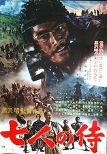 SEVEN SAMURAI Japanese B2 movie poster R67 AKIRA KUROSAWA TOSHIRO MIFUNE NM