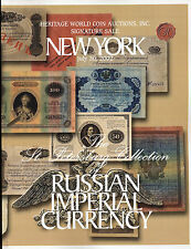 Heritage Auction Sale Russian Paper Money Bank Notes Catalog Reference Book