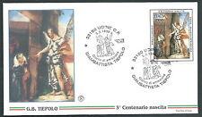 1996 ITALIA FDC FILGRANO ARTE TIEPOLO NO TIMBRO ARRIVO - SV3