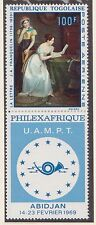 (TOA-64) 1969 Togolaise 100F joined pair Philexafrique U.A.M. P.T. MH