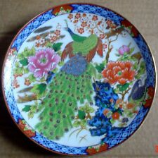 Stunning Oriental Small Plate Peacocks #9