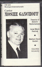 Moshe Ganchoff - Treasury of Historic Performances (Cassette, CM-506) Cantor