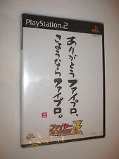 Fire Pro Wrestling (Playstation PS2) Japan JP Import Brand New, Factory Sealed!