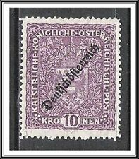 Austria #199a Coat of Arms Overprinted MHR
