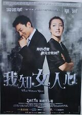 WHAT WOMAN WANT ORIGINAL ASIAN PROMO MOVIE POSTER - Andy Lau, Gong Li