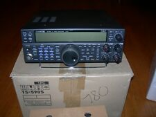 KENWOOD TS-590S  49XXX SER/NUMBER VERY LATE MODEL