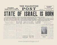 State of  Israel Is Born Original original newspaper may 1948 FRIDGE MAGNET