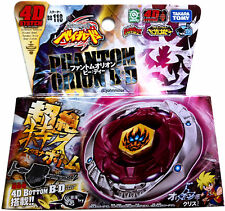TAKARA TOMY / HASBRO Phantom Orion B:D Metal Fury Beyblade BB-118- USA SELLER!