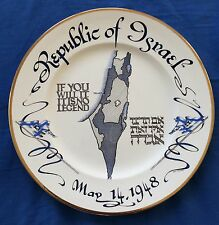 May 1948 Republic of Israel Ceramic Plate Herzl Quote Israeli Flag Independence