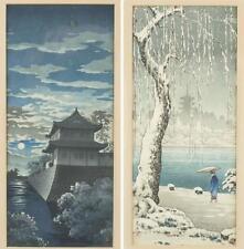 2 Japanese woodblock prints, Koitsu Tsuchiya. Lot 376