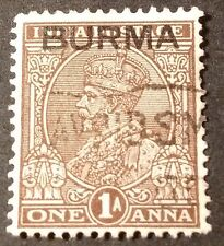 India 1 Anna Burma Overprinted Used Postage Stamp - George V