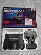 Free Shipping Untested Nintendo 64 Smoke Grey Game console System Box Japan A88