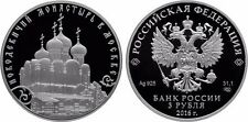 3 Rubel Russland PP 1 Oz Silber 2016 Moscow Novodevichy Convent Proof