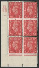 1d Pale scarlet R45 120 Dot cylinder block UNMOUNTED MINT