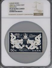 Rare Millennium Year 2000 China 5oz Silver S50Y Dragon Coin NGC F69