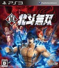 Used PS3 Shin Hokuto Musou Fist KEN PLAYSTATION 3 SONY JAPAN JAPANESE IMPORT