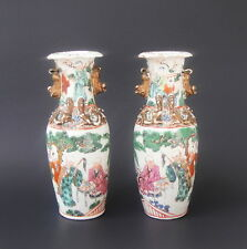 Pair of Antique 19th Century Chinese Porcelain Vases