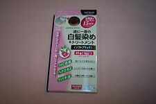 Japanese Hair Coloring & Treatment Soft Black NEW in Box 25 g. Gray Hair Gone