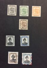 Brunei VF Mint Hinged & Used On Paper