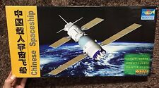 CHINESE SPACESHIP 1/72 MODEL KIT TRUMPETER