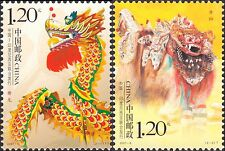 China 2007-8 Dragon Dance Joint Indonesia stamps