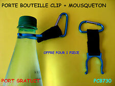 PORTE BOUTEILLE / CAMPING / RANDONNEE / SAC A DOS / ESCALADE / COULEUR TURQUOISE