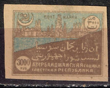 Azerbaijan Petroleum Oil Exploration classic stamp 1921 MLH