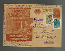1931 RUSSIA USSR Postal Stationery Postcard Advertising Cover Department Store