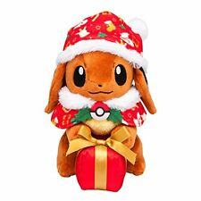 Pokemon Center Original Stuffed Plush Doll Eevee Eevee Present Box Santa Claus