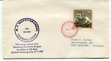 URSS CCCP First Cargo vessel Hamburg Japan Polar Antarctic Cover Novovoronesh