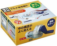 Scientific construction electricity and magnetism Multi-generator B yourself kit