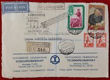 Russia - USSR Registered Airmail Multistamp Envelope Fragment, Dual Language