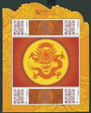 China 2012-1 New Year of the Dragon Special S/S Zodiac Animal 龍 歲歲平安