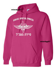 Sayeret Matkal Sweatshirt Israel Army special forces unit IDF Hoodie SIZES S-3XL