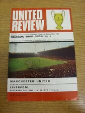 14/12/1968 Manchester United v Liverpool [No Token Printed] (very neat team chan