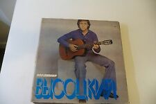 VLADIMIR VYSOTSKY SINGS HIS OWN SONGS LP MELODIYA . VISSOTSKI.